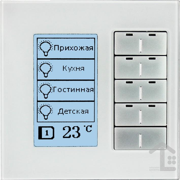 HDL-MPL8 w screen WS 25
