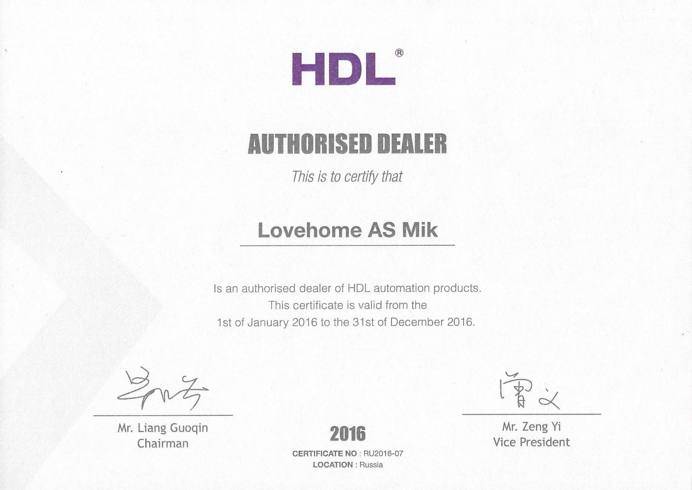 HDL auth dealer