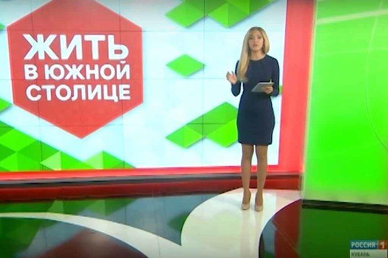 УМНЫЙ ДОМ на ТВ Россия (ГТРК Кубань)