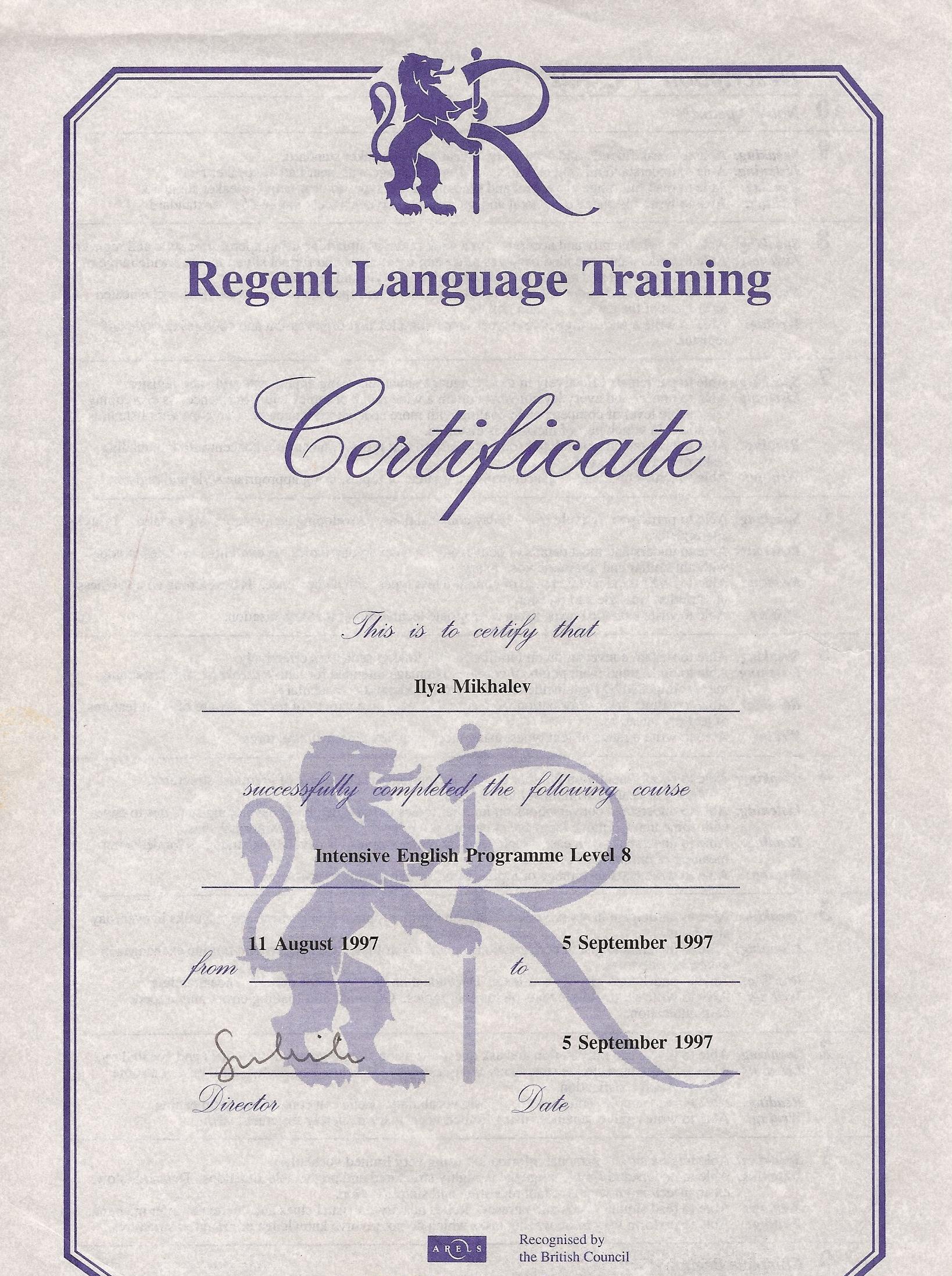 1997 Certificate Regent LC GB London