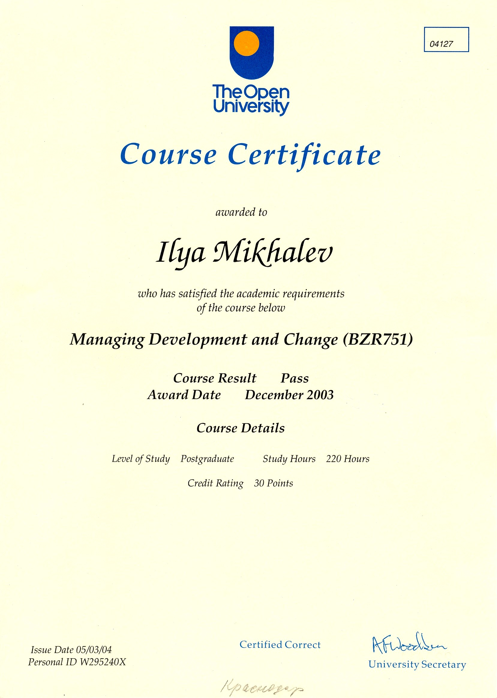 2003 BZR751_Course_Certificate