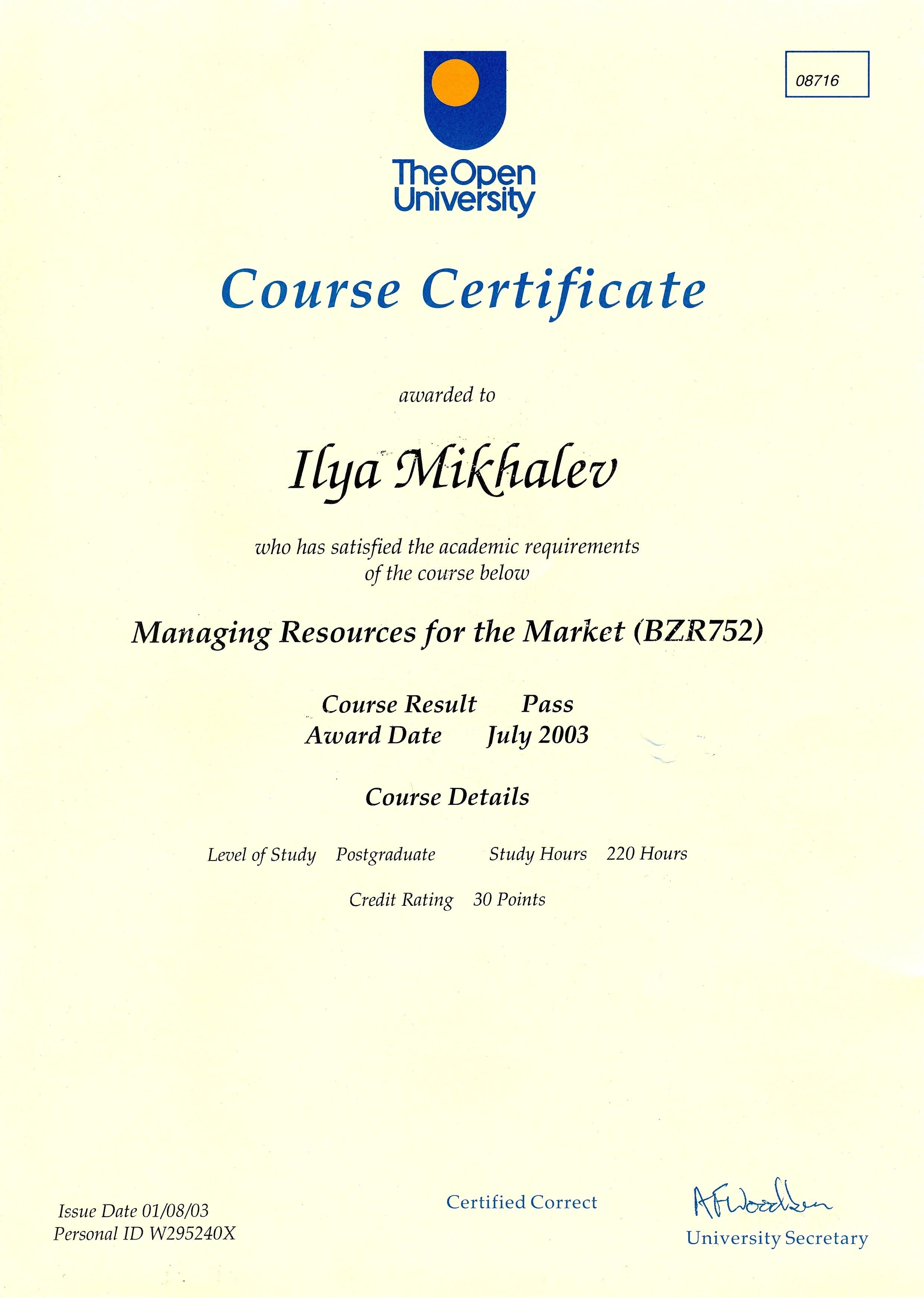 2003 BZR752_Course_Certificate