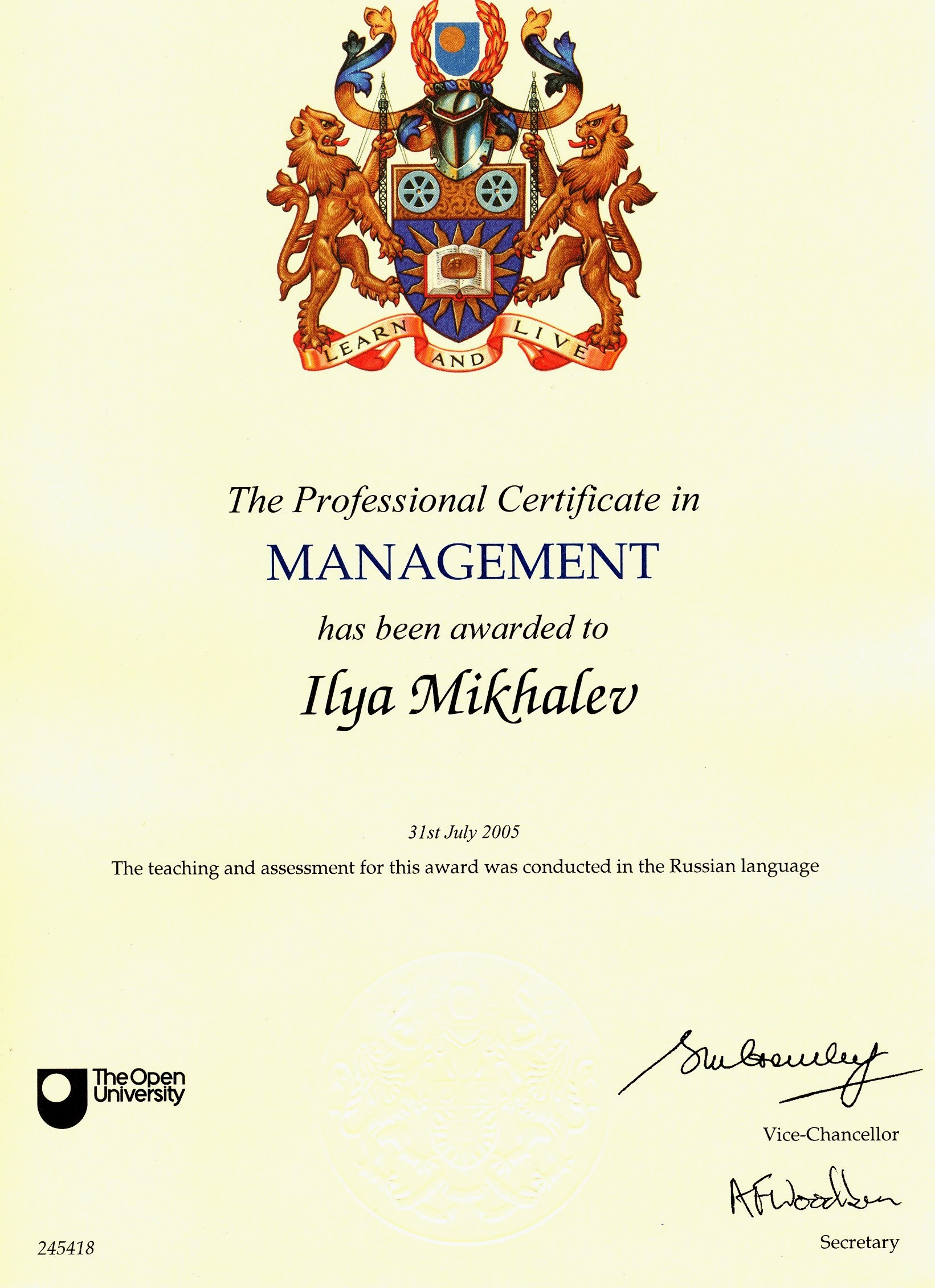 2005 BZR630_Certificate in Management
