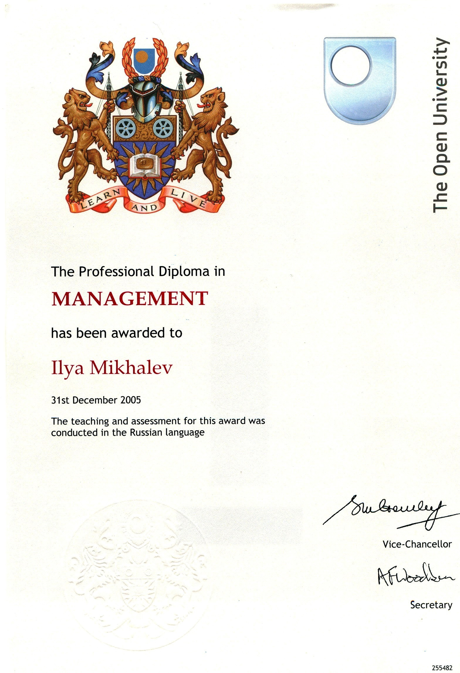 Professional Diploma in Management